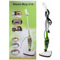 Паровая швабра Steam Mop X10 - пароочиститель купить Киев