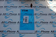 Сенсорный экран для мобильного телефона Lenovo A536 белый