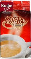 Кофе молотый цена