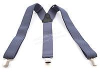 Мужские подтяжки-резинка синего цвета У образные