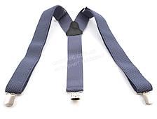 Мужские подтяжки-резинка светло синего цвета У образные 102345