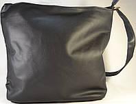 Женская черная сумка-мешок, хобо для женщин 012