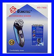 Электробритва Domotec MS-7490!Акция