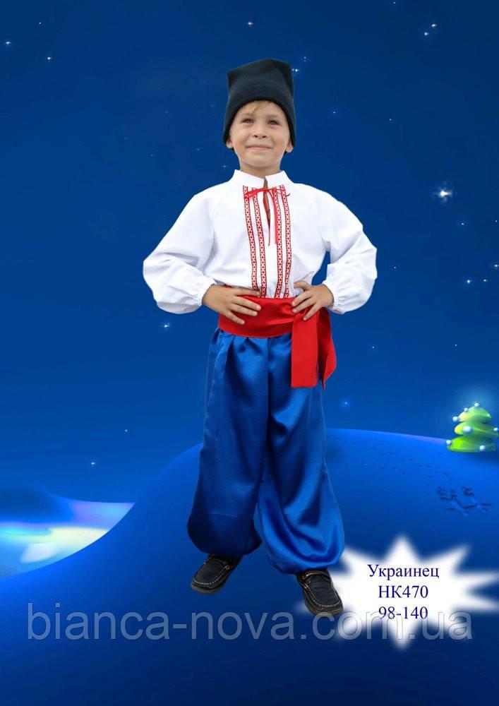 """Карнавальный костюм """" Украинец""""."""