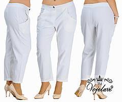 Стильные штаны Хулиганы электрик, беж 48-54р.