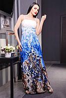 Сарафан в пол голубой с красивым орнаментом