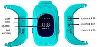 Смарт часы   SmartYou Q50 (черный, синий, зелёный, розовый)