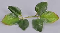 Искусственные листья Розы 17см зелень искусственная