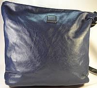 Женская синяя сумка-мешок, хобо для женщин  012