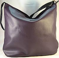 Женская сумка стильная фиолетовая мешок, хобо  012