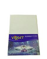 Наматрасник водонепроницаемый Violet  160х200 см