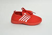 Кроссовки  детские красные (26-31)