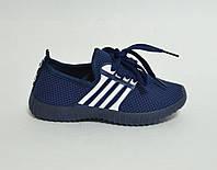 Кроссовки  детские синие (26-31)