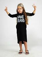 """Детское длинное спортивное платье 2-107 """"NAME BRAND"""""""