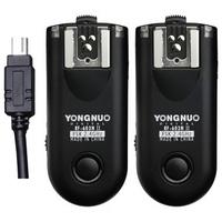 Радиосинхронизатор вспышек Yongnuo RF-603 ІІ N для Nikon (2 шт)