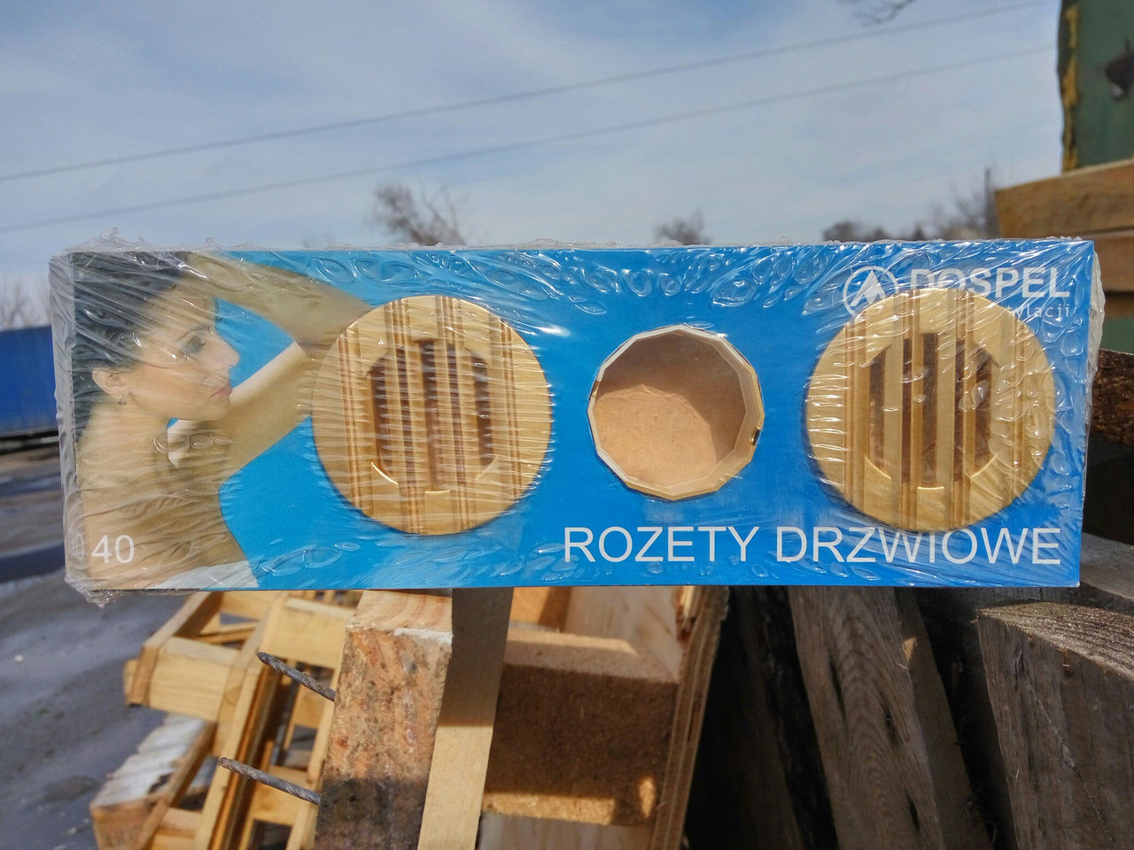 Решітка дверна Dospel RD 40/gold (007-0700)