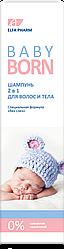 """Детский шампунь 2 в 1 от ТМ """" Elfa Pharm"""" , 250 мл"""