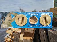 Решетка дверная Dospel RD 40/beige (007-0699)