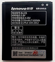 Аккумулятор BL225 для телефонов Lenovo S898t, A628T, A708t, A620t, S8, S898, A785e, A858, A858t 2150mAh BL212