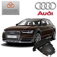 Защита двигателя Кольчуга для Audi A6 (Premium)