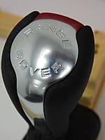 Ручка КПП Range Rover SPORT L320 10-2013 Новая Оригинальная