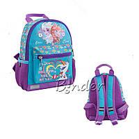 Рюкзак детский K-16 Frozen mint 553441