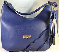 Женская синяя сумка-мешок, хобо СМД 020