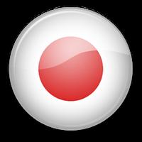 Курс японского языка