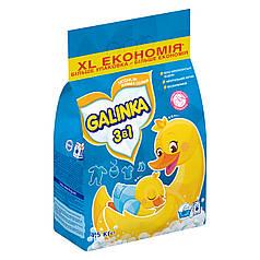 Стиральный порошок GALINKA автомат 4.5 кг