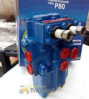 Гидрораспределитель Р80 3/1-44 Гидравлика 2 секции коммунальные машины