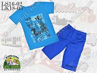 Костюм футболка и бриджи для подростка Street Style, бирюзовый