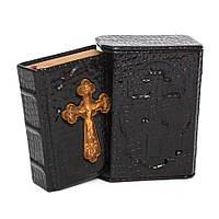 Библия малая. Издательства Киево Печерской лавры