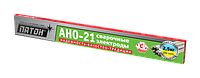 Электроды ПАТОН АНО-21 (4мм/2.5кг) (Украина)