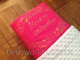 Именное одеяло для новорожденного