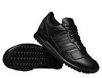 Кроссовки мужские ADIDAS ZX 700 D162 черные