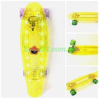 Скейт пенни борд 22  Желтый светящиеся дека и колеса
