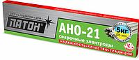Электроды ПАТОН АНО-21 (5мм/5кг) (Украина)