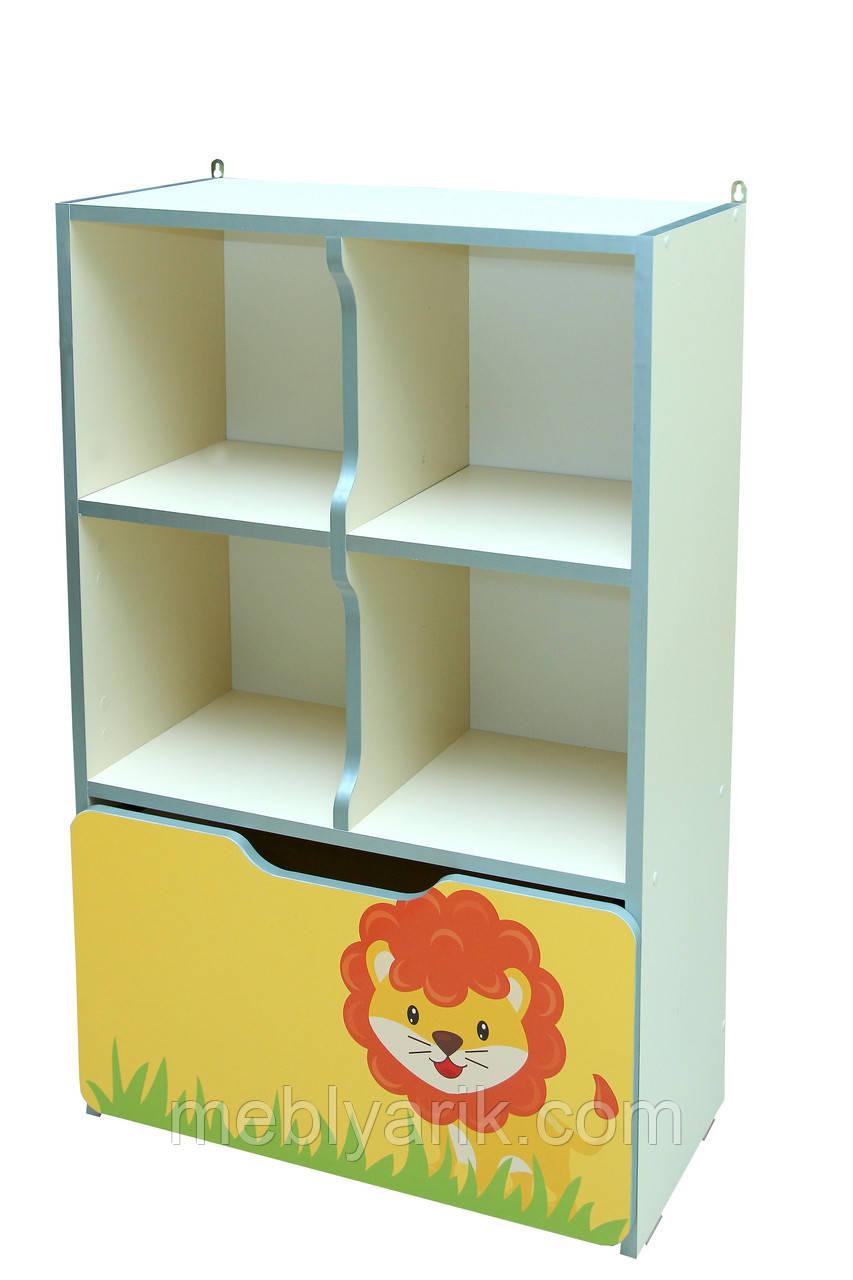 Шкаф детский ЗВЕРЮШКИ № 8 открытый с ящиком на 5 отделений