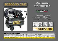 Компрессоры (220-380)V, (1500-2200)Вт,   Nuair  B2800/50 CM2, B2800B/100 CM3, B2800B/100 CT3