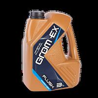 Масло промывочное Grom Ex 3 литра