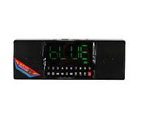 Портативная Bluetooth колонка WS-1515 + Часы
