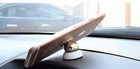 Магнитный держатель для телефона в автомобиль 360