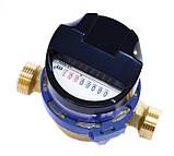 Лічильник гарячої води JS-90-1.5 DN 15 (ГВ) SMART C+ з додатковою антимагнитной захистом і R=160, фото 2
