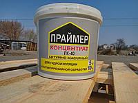 Праймер (10 кг) концентрат