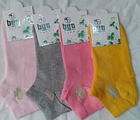 Носки женские сетка BUG бамбук Размер 36-40