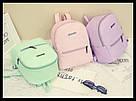 Рюкзак модный в 4 расцветках., фото 2