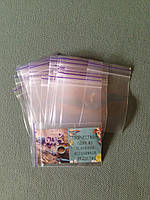 Пакеты с замком zip-lock или гриппер пакет 6 на 8см, упаковка 20шт