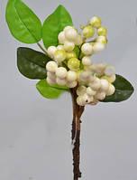 Ветка Боярышника с ягодами белая  20 см зелень искусственная