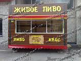 Торговый киоск на колесах, фото 3