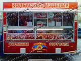 Торговый киоск на колесах, фото 5